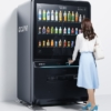 【自販機ビジネス】自動販売機設置(お金の話)